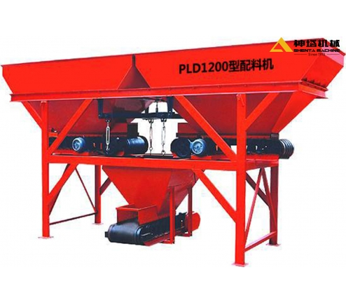 PLD1200-2 Concrete Batching Machine